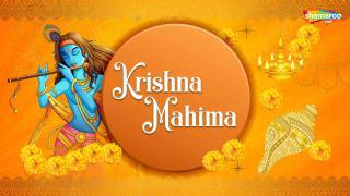 Krishna Mahima