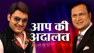 Kapil Sharma in Aap Ki Adalat