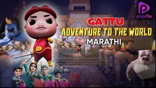 Gattu Adventure To The World (Marathi)