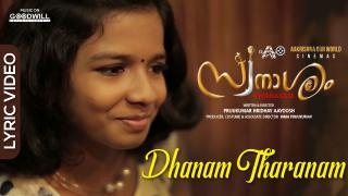 Dhanam Tharanam Lyric Video