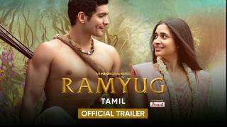 Ramyug (Tamil)   Banner Trailer