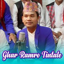 Ghar Ramro Tintale