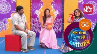 Sun Bangla Super Family - Feb 15, 2020