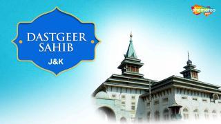 Dastgeer Sahib