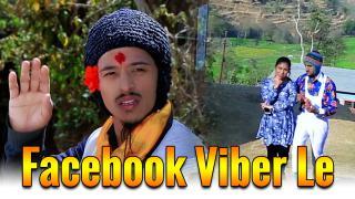 Facebook Viber Le