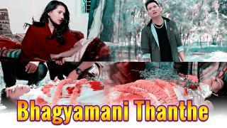 Bhagyamani Thanthe