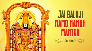 Jai Balaji Namo Namah Mantra 108 Times