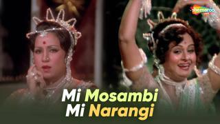 Mi Mosambi Mi Narangi