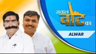Alwar | Episode