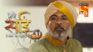 Episode 704, Mere Sai - Shraddha Aur Saburi