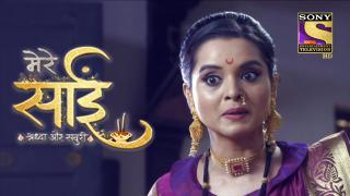 Episode 705, Mere Sai - Shraddha Aur Saburi