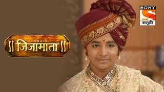 Episode 278, Swarajya Janani Jijamata