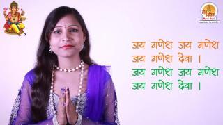Jai Ganesh by Vineeta