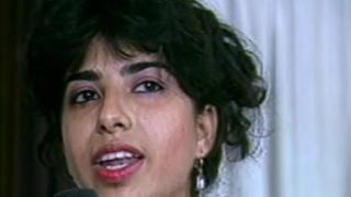 Zamini Nishaan