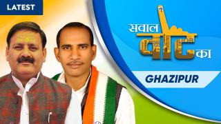 Ghazipur | Episode 38