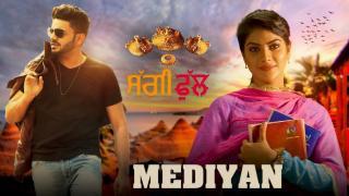 Meediyan