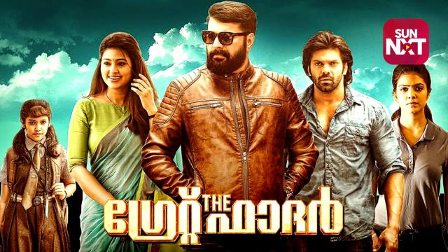 The Great Father Watch The Great Father 2017 Malayalam Movie Online Mx Player