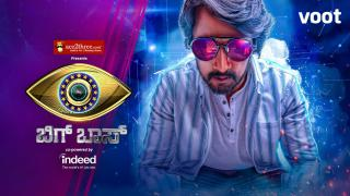 Bigg Boss Kannada 7: Grand Premiere