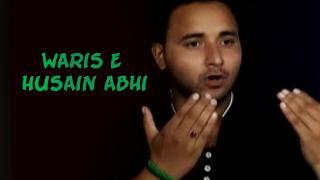 Waris E Husain Abhi