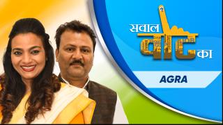 Agra | Episode 10
