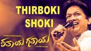 Thirboki Shoki