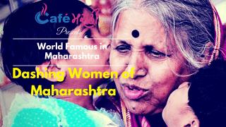 Dashing Marathi Women