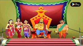 EP 04 - Yeh Hai Mahabharata - Hindi