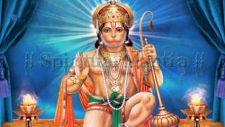 Hanuman Chalisa 1