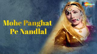 Mohe Panghat Pe Nandlal