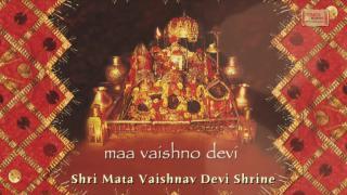 108 Names of Maa Vaishno Devi
