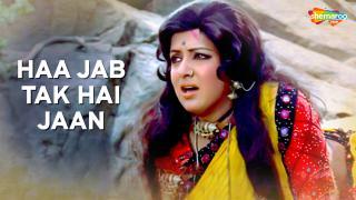 Haan Jab Tak Hai Jaan