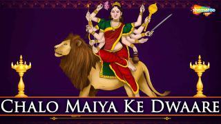 Chalo Maiyya Ke Dwaare