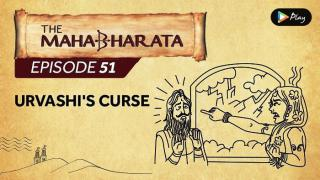 EP 52 - Mahabharata  - Urvashi's Curse