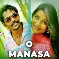 O Manasa