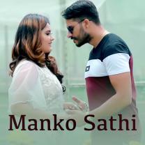 Manko Sathi