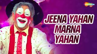 Jeena Yahan Marna Yahan - Part 1