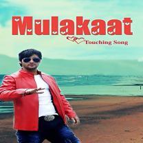 Mulakaat