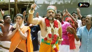 Varaavu Ayyan