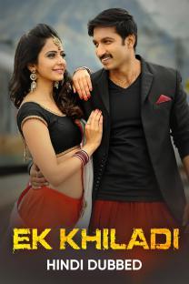 Ek Khiladi (Hindi Dubbed)