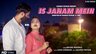 Is Janam Mein