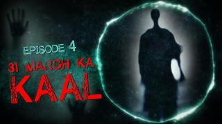 March Ka kaal