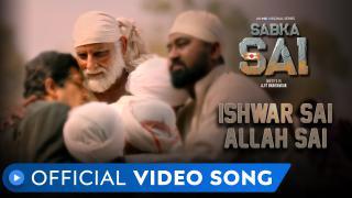 Ishwar Sai Allah Sai (Tamil)