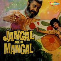 Jungle Mein Mangal