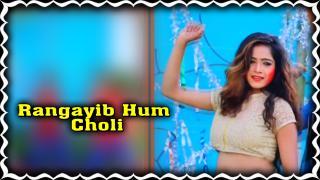 Rangayib Hum Choli