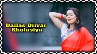 Dallas Drivar Khalasiya