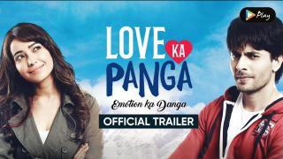 Love Ka Panga   Trailer