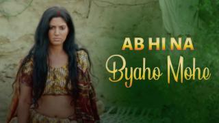 Ab Hi Na Byaho Mohe