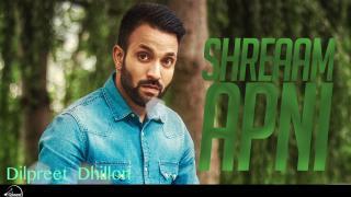Shreaam Apni - Audio