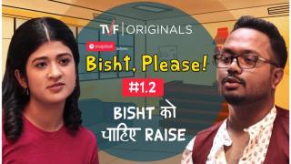 Bisht Ko Chahiye Raise