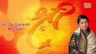 Jai Jai Ganesh Moraya